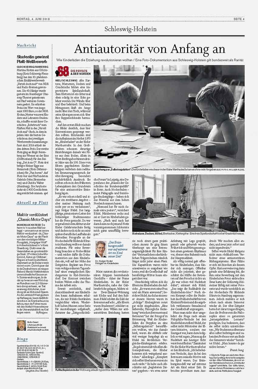 Ganzseitiger Beitrag mit Fotos aus der Serie Kinderladen Kiel 1970 von Holger Rüdel in allen Ausgaben des Schleswig-Holsteinischen Zeitungsverlages